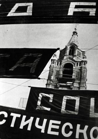 Strastnoy Boulevard, Moscow,1930
