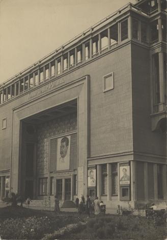 rodina (motherland) cinema, moscow