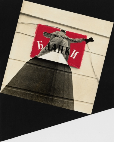 Untitled (Forms: Leningrad-Paper-Wood-Construction-Supply-Distribution), 1988, Unique vintage collage with red linen, newspaper clippings and gelatin silver print