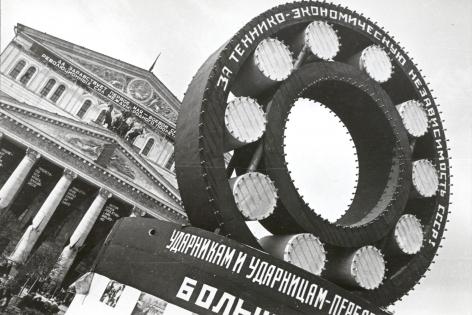 Boris Ignatovich (1899-1976), May Day demonstration (large ball bearing), 1932