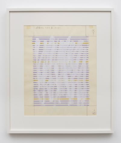 "Jiro Takamatsu, Book Design: ""Untitled"""