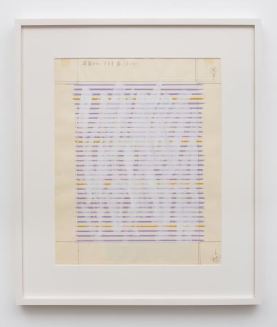 "Jiro Takamatsu Book Design: ""Untitled"", 1977"
