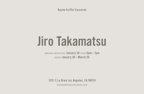 Jiro Takamatsu