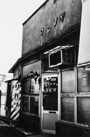Moriyama, Barber's Shop. 1, Setagaya-ku, Tokyo, 1990