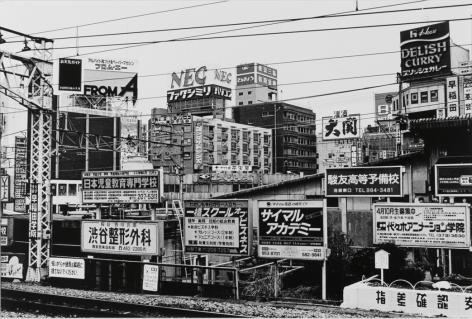Moriyama, Signboard, Shinjuku-ku, Tokyo, 1990