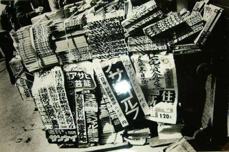 Moriyama, Misawa (Kiosk), 1970