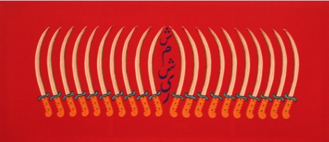 Iman Safaei