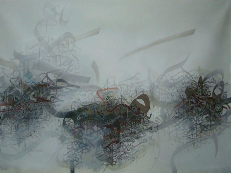 Khaled Al-Saai, Untitled, 2008, Mixed media on canvas, 39 x 55.5""