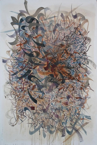 Khaled Al-Saai, Carpet of Letters, 2008, Mixed media on canvas, 58 x 38""