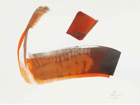 """Ali Hassan, Untitled, 2008, Mixed media on canvas, 22.8 x 29.9"""""""