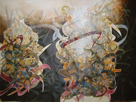 Khaled Al-Saai, Dialogue, 2008, Mixed media on canvas, 38.5 x 56.5""