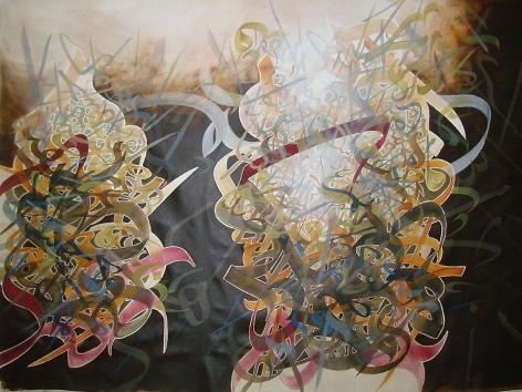 """Khaled Al-Saai, Dialogue, 2008, Mixed media on canvas, 38.5 x 56.5"""""""