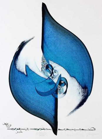 """Hassan Massoudy, """"O ami ne va pas au jardin des fleurs, Le jardin des fleure est en toi"""" -Kabir, 2009, Ink and pigment on paper, 29.5 x 21.7 inches"""
