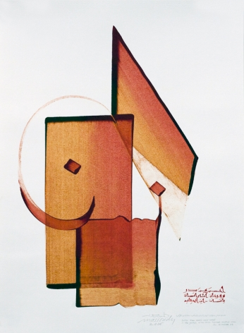 """Hassan Massoudy,Untitled (""""Better than pearls and coral is the gesture of one man towards another man"""" - Ibn Al-Habbab 8th c.), 2006, ink and pigment on paper, 29.5 x 21.7 inches"""