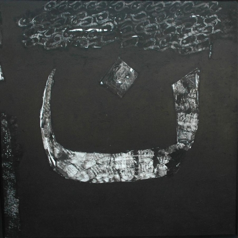 Ali Hassan, Untitled, mixed media on canvas, 70.9 x 70.9 inches