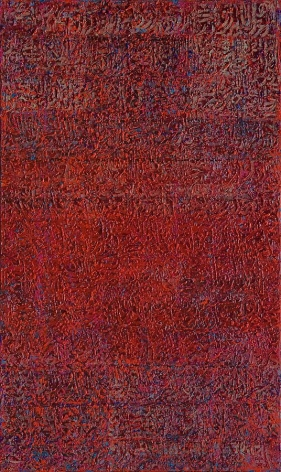 Ahmad Moualla, Untitled, 2009, Acrylic on canvas,  78.7 x 47.2""