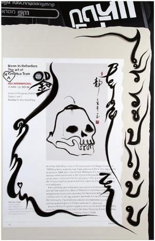 Kamin Lertchaiprasert Beyond Zen. No style, 2010