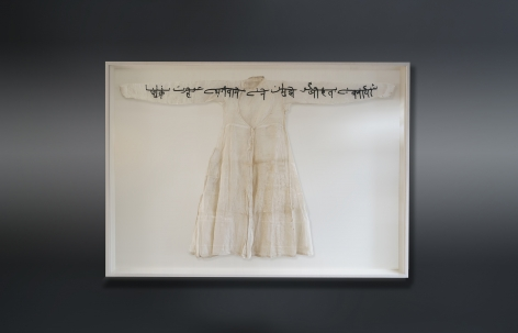 """Thank God for Making Me a Woman I, 2017, antique angarkha, hand embroidered with the Hindru© phrase (the artist's combination of Hindi and Urdu) """"Thank God For Making Me a Woman"""", 48 x 68 x 3 inches/121.9 x 172.7 x 7.6 cm (framed)"""