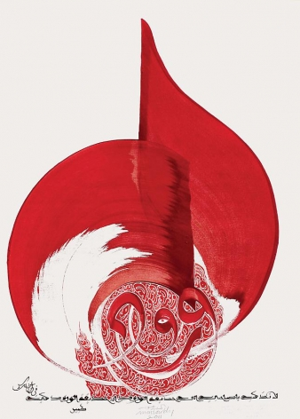 Hassan Massoudy, Untitled, 2011, ink and pigments on paper, 29.5 x 21.7 inches