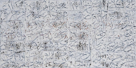 Ahmad Moualla, Untitled, 2009, Acrylic on canvas, 39.4 x 78.7""