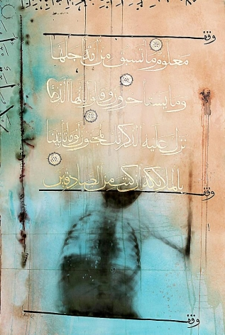 Ahmed Mater, Tholoth Mashq Illumination, 2011, Gold leaf, tea, pomegranate, Dupont Chinese ink & offset x-ray film print on paper, 60 x 40 inches