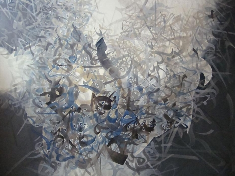 "Khaled Al Saa'i, Elevated Spirit, 2008-2009,  Mixed media and acrylic on canvas, 59.1 x 63"""