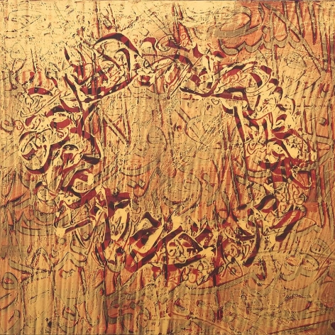 Ahmad Moualla, Untitled, 2010, acrylic on canvas, 37.4 x 37.4 inches