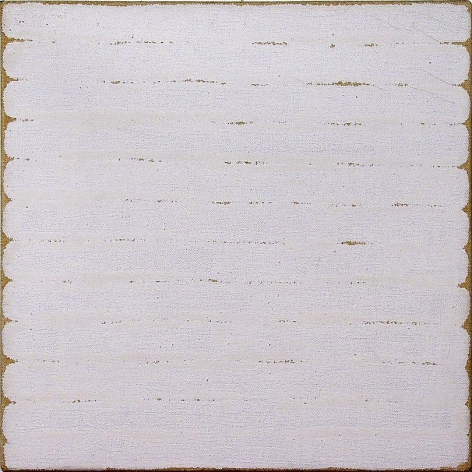 Untitled, 1965 Dutch Boy enamel paint on sized stretched linen canvas