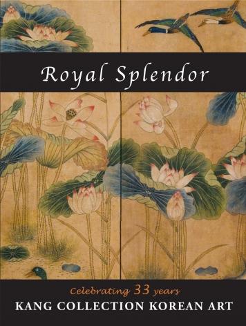 ROYAL SPLENDOR