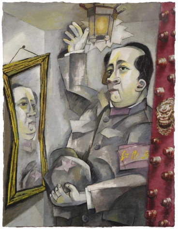 Zhang Hongtu (b. 1943), Mao, After Picasso, 2012