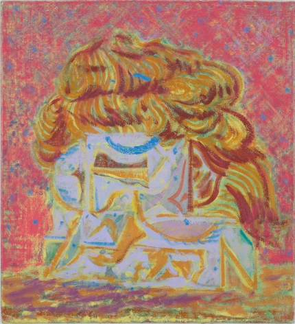 Michael Berryhill, Hairmet (Crab), 2016