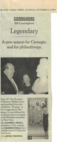 """2005 """"Russia!"""" exhibition"""