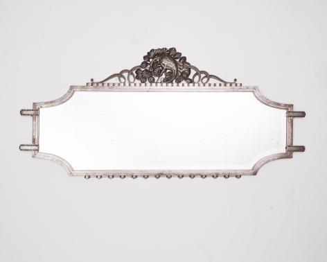 subes mirror