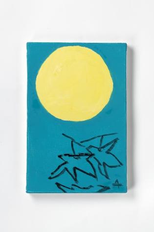 Etel Adnan Planète 11, 2020 Oil on canvas 13 x 8.7 inches (33 x 22 cm)