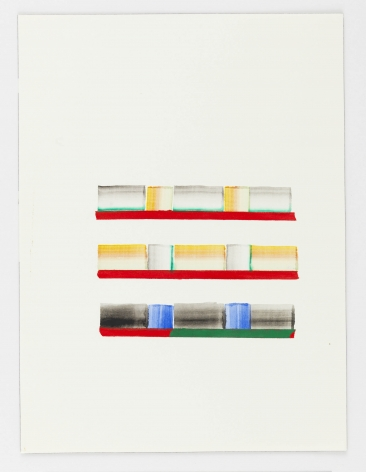 Juan Uslé En Benissa, 2018 Watercolor on paper 12.2 x 9.06 inches (31 x 23 cm) GL14580