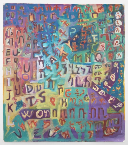 Ficre Ghebreyesus  Dream Poem I, c.1996-2000   Acrylic on unstretched canvas   64 x 55 inches (162.6 x 139.7 cm)  GL 13867