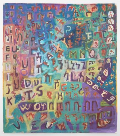 Ficre Ghebreyesus  Dream Poem I, c.1996-2000   Acrylic on unstretched canvas   64 x 55 inches (162.6 x 139.7 cm)  GL 13867