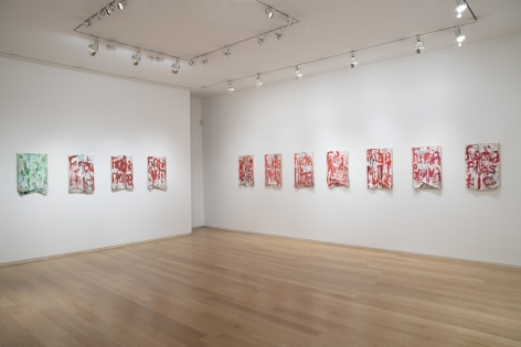 POPE.L Installation view of Circa at 1018 Madison Avenue, New York, 2018