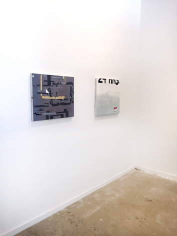 Transplants Exhibition, Colby Caldwell, Dawn Roe, Molly Sawyer, Workingman Collective, Kirsten Stolle, Hannah Cole, Asheville Art Gallery, Photography Gallery