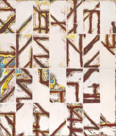 Randy Shull  Oaxaca Ghost, 2019  acrylic on panel  25h x 21w in
