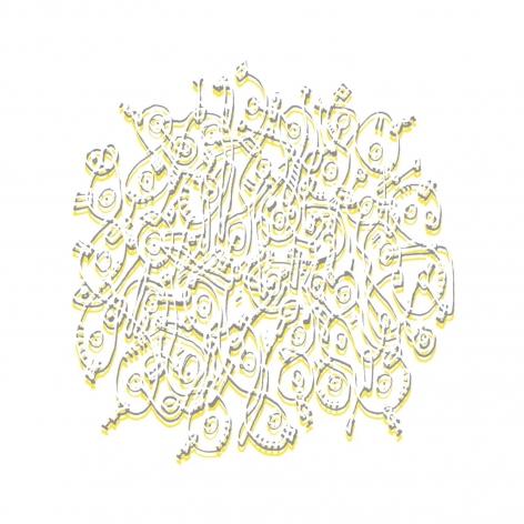Tufenkian fine arts, Alina Mnatsakanian,