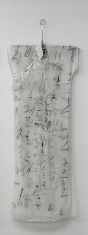 Chinese Clothes No. 04-D01 中国服装 No.04-D01, 2004