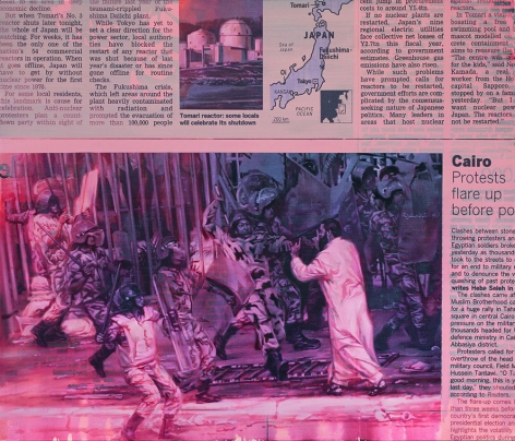 Xie Xiaoze 谢晓泽(b.1966), May 5/May 6, 2012, F.T. 2012年5月5/6日F.T.