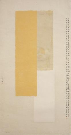 Wei Jia 韋佳 (b. 1975)