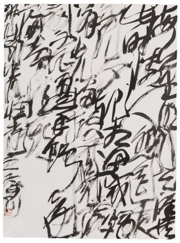 Wang Dongling 王冬龄