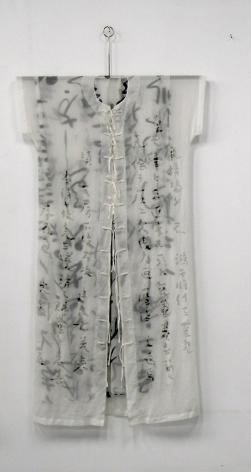 Chinese Clothes No. 04-D06 中国服装 No.04-D06, 2004