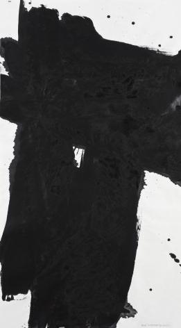 Wang Dongling 王冬龄, Wu Jiu无咎, 2013