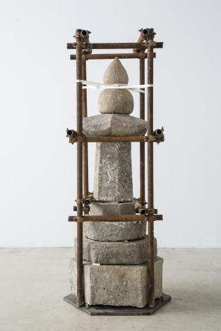 Stupa 7 (Qing Dynasty) 塔7 (清), 2014