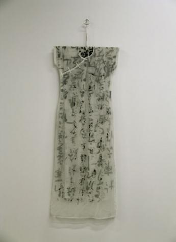Chinese Clothes No. 04-D02 中国服装 No.04-D02, 2004