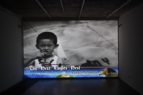 YI BITE: Recent Works by Feng Mengbo, Installation view